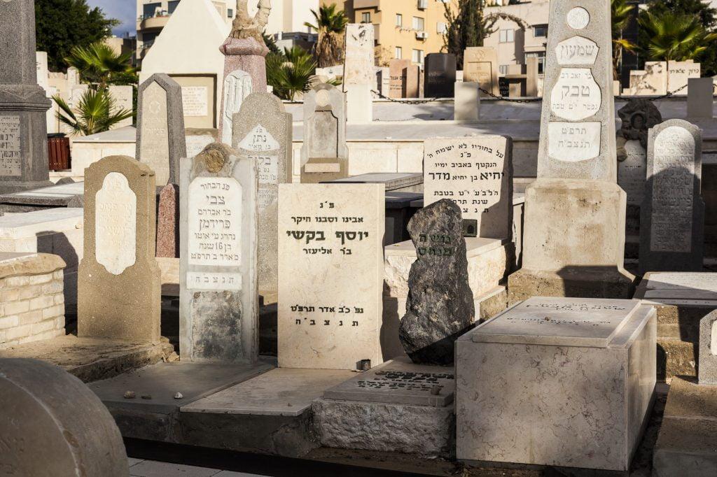 Trumpeldor cemetery, the oldest cemetery in Tel Aviv. Deposit Photos