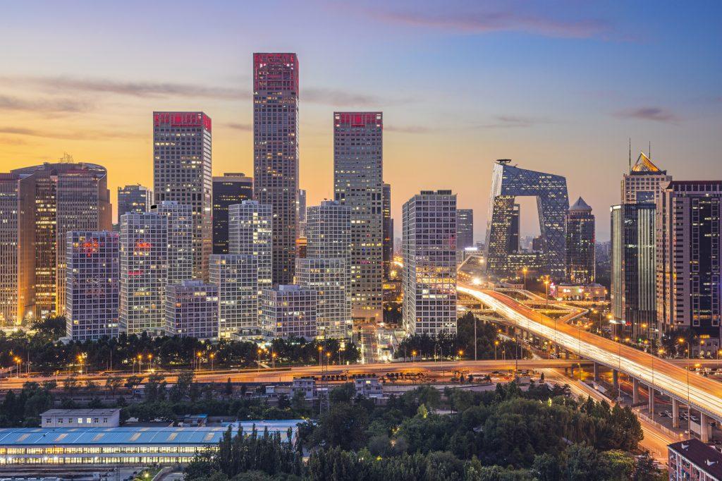 Beijing's central business district. Illustrative. Deposit Photos