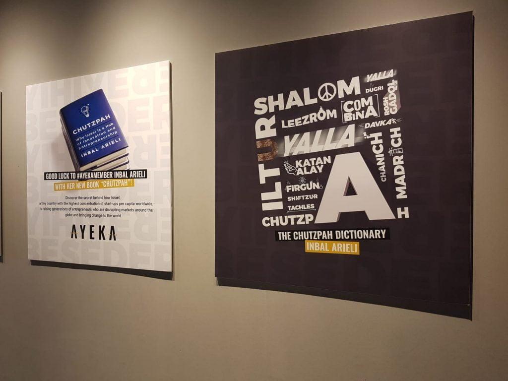 Inbal Arieli's office in Tel Aviv. Photo by NoCamels staff
