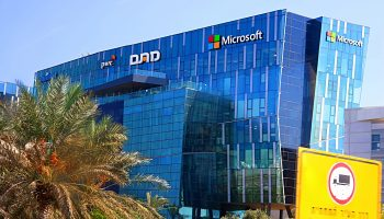 Microsoft's campus in Haifa, Israel. Deposit Photos