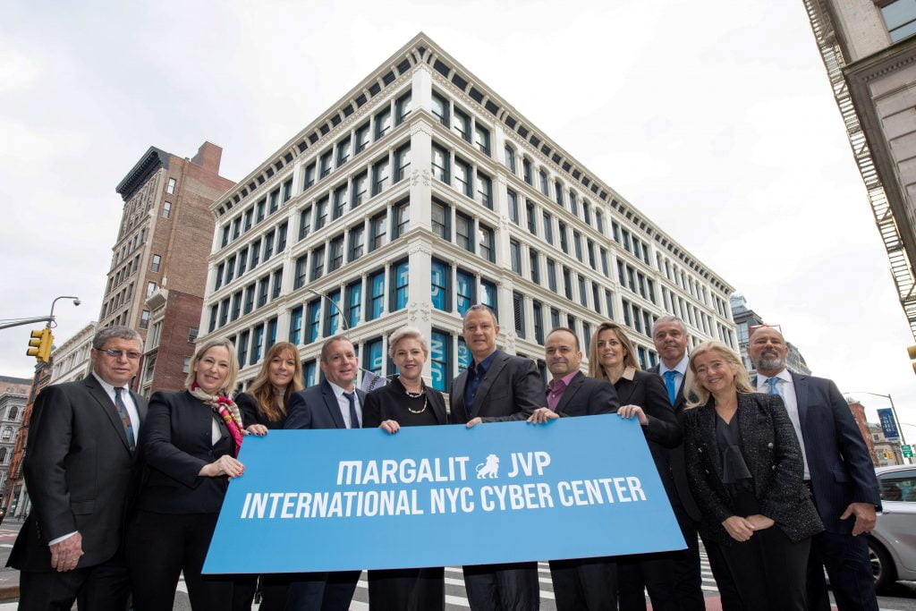 JVP marks the grand opening of its International Cyber Center in New York on February 3, 2020. Photo: Shahar Azran
