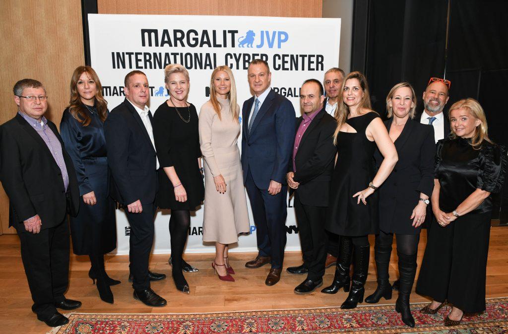 The grand opening of JVP's International Cyber Center in New York on February 3, 2020. Photo: Shahar Azran