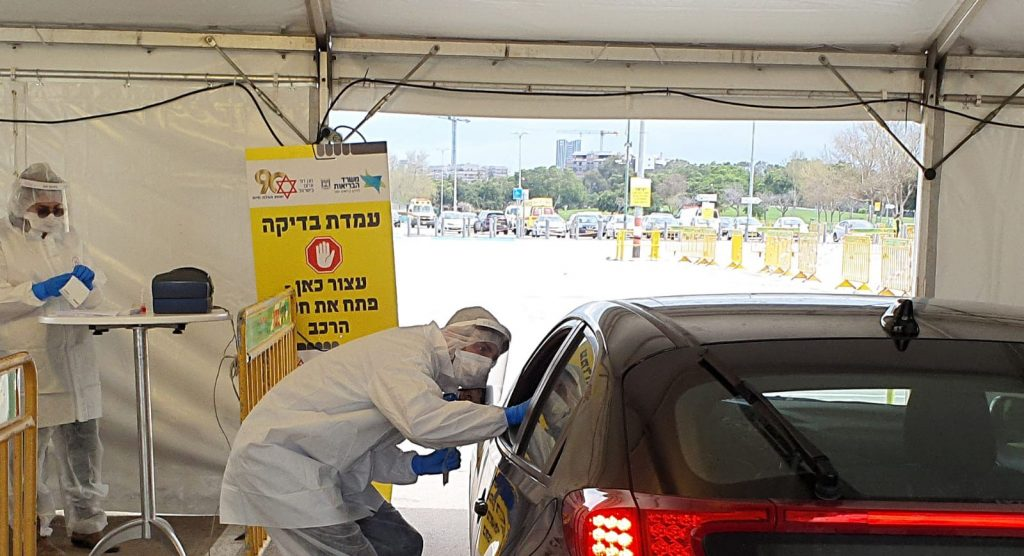 Magen David Adom's drive-through testing for coronavirus in Tel Aviv. Photo: MDA
