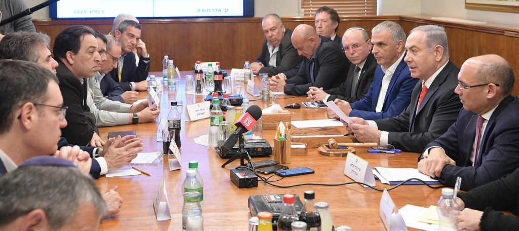 PM Netanyahu chairs economic meeting on the coronavirus