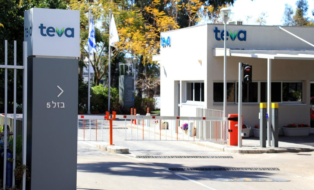 Teva's Kfar Saba, home of a major production facility and its generic drugs R&D labs. Photo: Sivan Farag