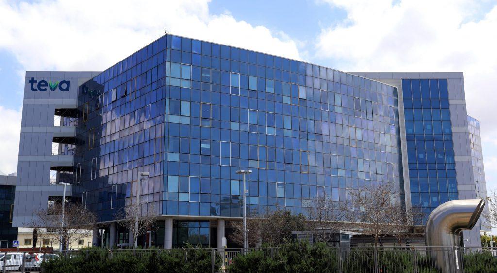 Teva Pharmaceuticals' global headquarters in Petah Tikva, Israel. Photo: Sivan Farag