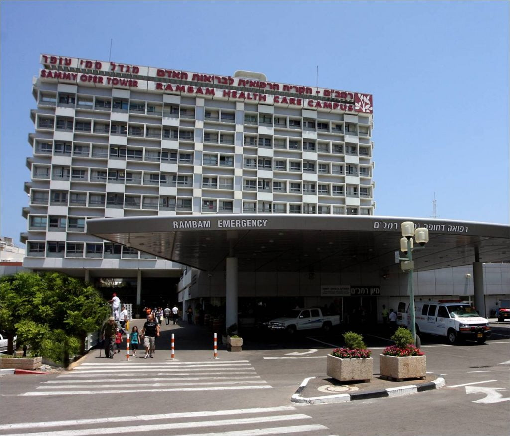 Rambam Health Care Campus. By unknown - hospital archive, CC0, https://commons.wikimedia.org/w/index.php?curid=12166810