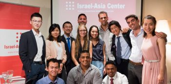 Fellows and alumni of the Israel-Asia Center's Israel-Asia Leaders Fellowship. Photo: Courtesy