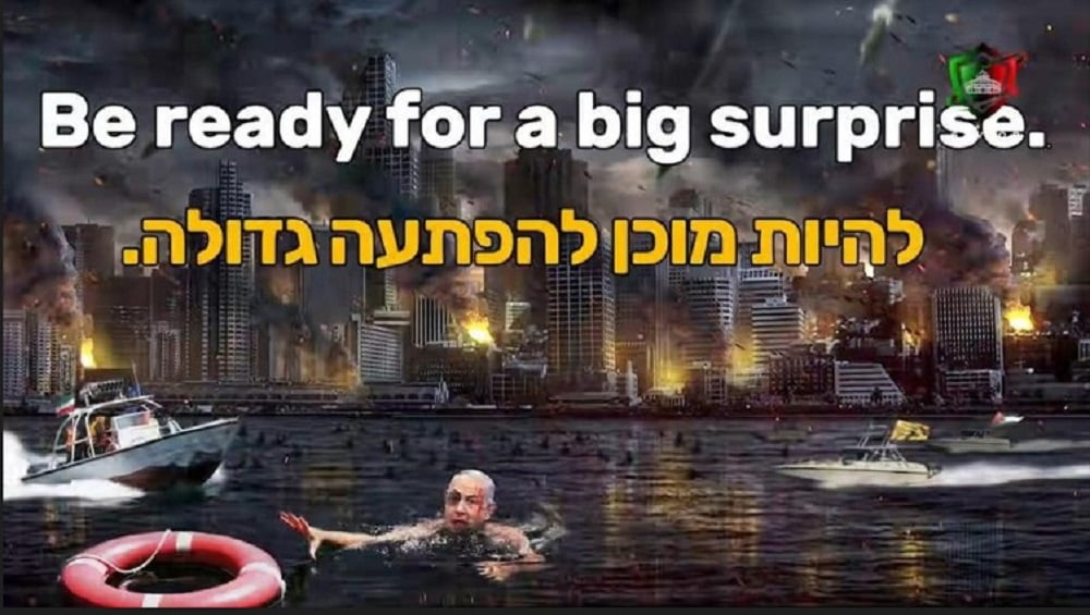 A screenshot from the video appearing on hacked Israeli sites on May 20, 2020.