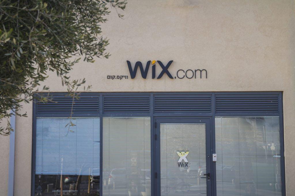 Wix's office at the Tel Aviv port. Deposit Photos